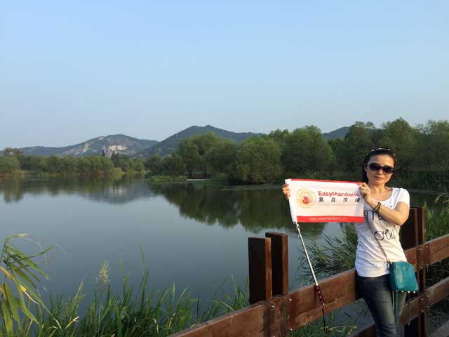ChangXing Wetland Lake Party